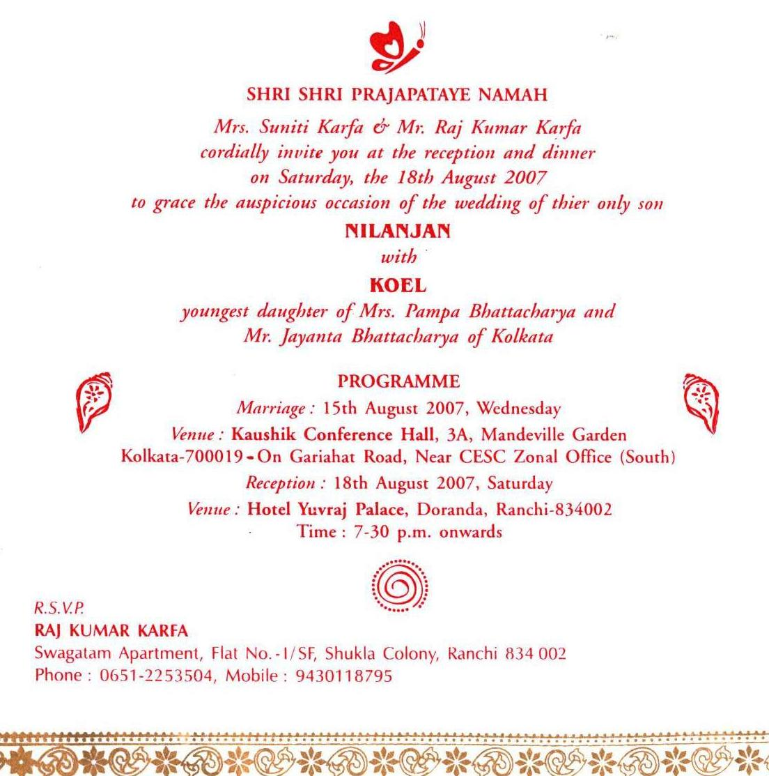 Marriage invitation card format in english download for Wedding invitation quotes in english for sister marriage