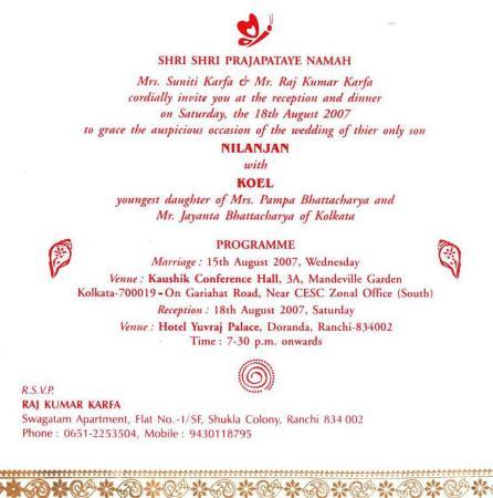 Invitation For Reception with luxury invitation design